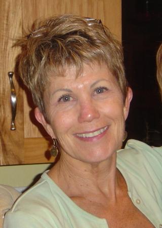 Peggy Katsuda (Steinmetz)