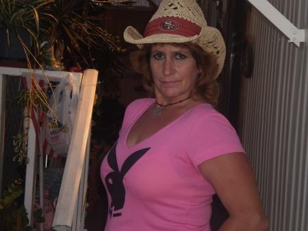 Susan Wikstrom (Boykin)