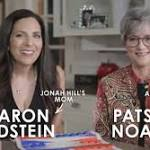 Moms of Adam Levine, Jennifer Lopez, & More Team Up with White House for ...