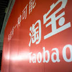 Fake goods land Alibaba in hot water with regulators