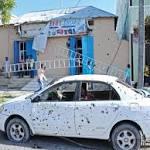 Four killed in Somali shooting, car bombing