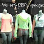 The Latest lululemon Debacle: Do My Thighs Make These Yoga Pants Chafe?
