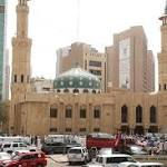 Islamic State Claims Responsibility for Kuwait Mosque Blast