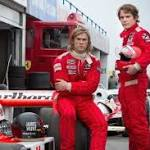 Formula One looks to make a move on pop culture