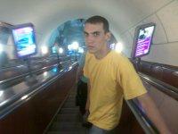 Dmitriy Lysak