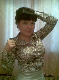 Венера Васильева