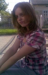 Oksana Shust