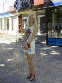 Natasha Rudenko