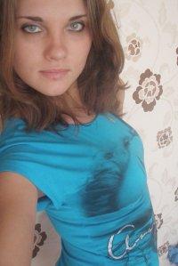 Наталья Вдович (Дублян)
