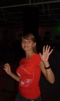 Victoria Olegovna