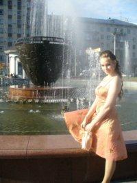 Ксения Архипенкова