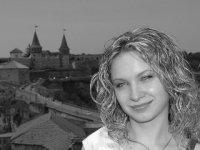 Юлия Боднарчук