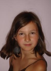 Инесса Акова