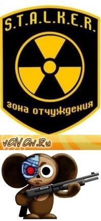 Коля Вахрушев