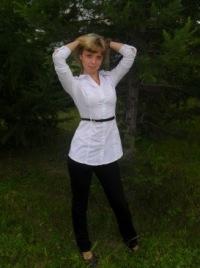 Яна Бледнова