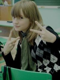 Диана Бурцева