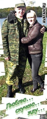 Вика Быкова