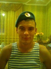 Сергей Быконя