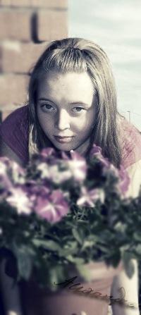 Alexandra Vetrova