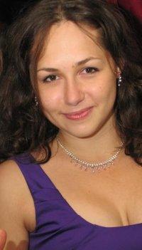 Ирина Белоусова (Гуляева)
