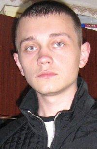 Alexandr Kabanov