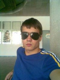 Тарас Волков