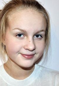Tanya Grechko