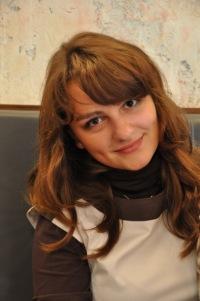 Anya Volkova