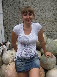 Леся Белоусова (Розмаитая)