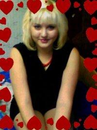 Катя Аршавская