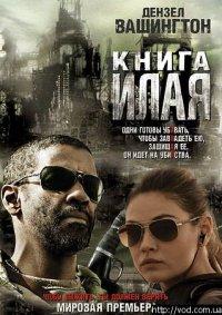 Dima Rus