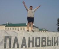 Костя Булатов