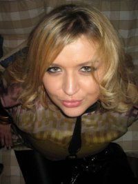 Татьяна Бесчастная