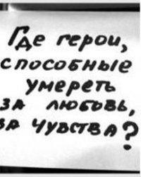 Yuri Akimov