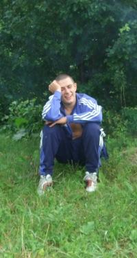 Діма Іщенко