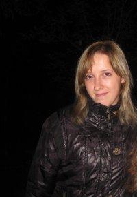 Катя Вдовиченко (Gubskaya)
