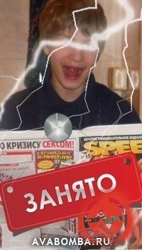 Сергей Бахчев