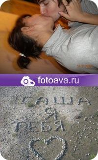 Елизавета Газизова