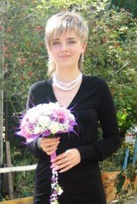Виктория Бендус (Сергеева)