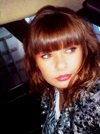 Anastasia Shendrik