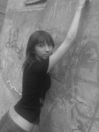 Саша Баскова
