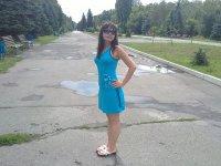 Оксана Абазова