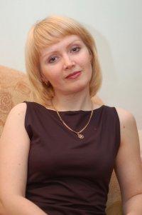 Оксана Базунова
