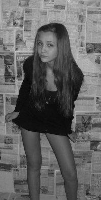 Katya Karpocheva