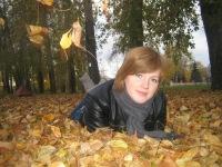 Катя Katerina