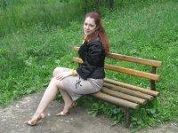 Наталия Бородаева