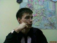 Alex Kopylov