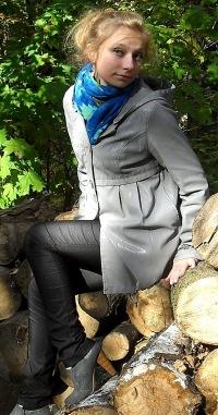 Olga Kvasova