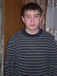 Александр Базалук