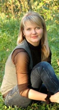 Helen Soboleva